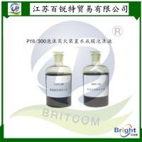 安航6%抗溶性泡沫液 PY8/500泡沫灭火装置水成膜泡沫液