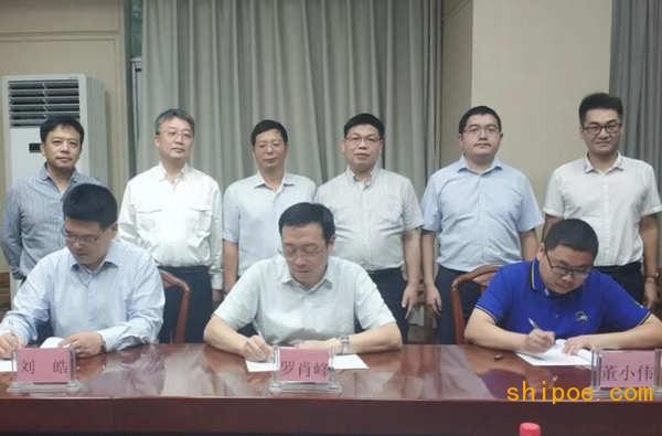 《长江游轮关键技术研究三方合作协议》 签字仪式在汉举行