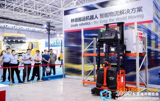 2020東亞海洋博覽會 在青島西海岸新區開幕