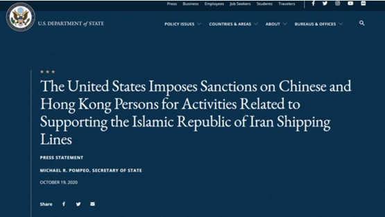 多家中国航运企业被美国列入制裁名单