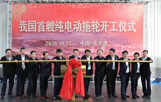 国内首艘纯电动拖轮在连云港港开建