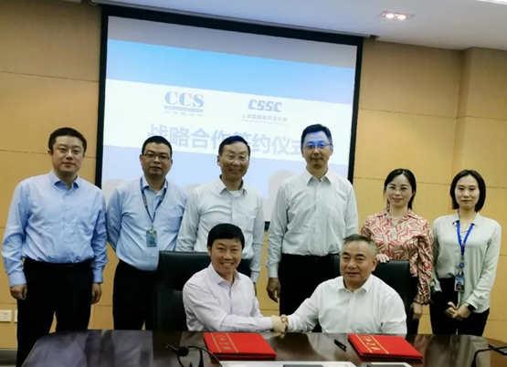 三个船型获认可证书,上船院与中国船级社续签战略合作协议
