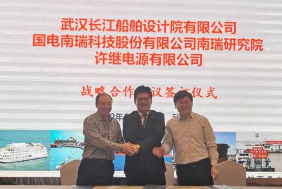 武汉长江船舶设计院与这两家公司签订《战略合作协议》