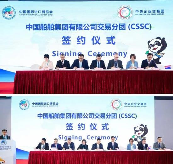 中国船舶集团举行集中签约仪式