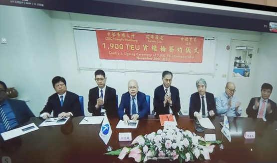 黄埔文冲与建华海运公司签署2+2艘1900TEU集装箱船建造合同