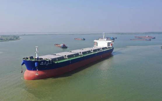 新大洋造船成立两周年