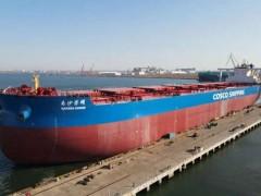新港船舶重工首艘VLOC开启海上首秀