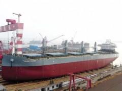 象屿海装又一条63500DWT散货船下水
