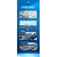 浩云电气公务艇主配电板、充放电板、监控系统、航行灯板、驾驶台