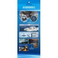 浩云电气游艇主配电板、充放电板、监控系统、航行灯板、驾驶台