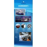 浩云电气游船主配电板、充放电板、监控系统、航行灯板、驾驶台