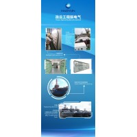 浩云电气工程艇主配电板、充放电板、监控系统、航行灯板、驾驶台