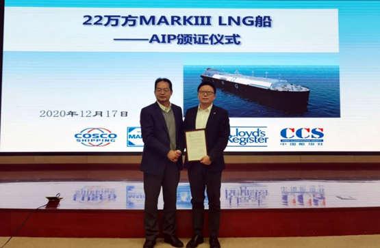 22万方MARKIII LNG船