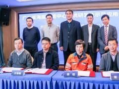 中国首个海底数据舱在珠海揭幕