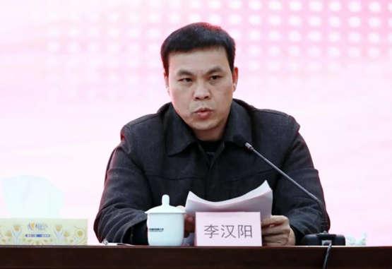 李汉阳任玉柴集团董事长 晏平退休