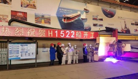 外高桥造船为国银租赁建造一艘21万吨散货船顺利开工