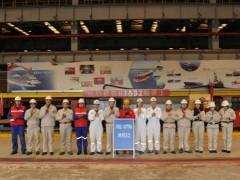 外高桥造船为EPS建造20.9万吨散货船开工建造