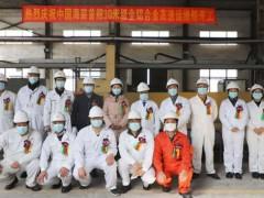 中国海装定制海上运维船开建