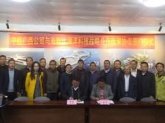 中船广西与深圳海斯比海洋科技公司签署战略合作框架协议