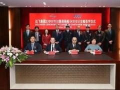 """沪东中华23000箱集装箱船""""达飞里沃利""""轮交船签字"""