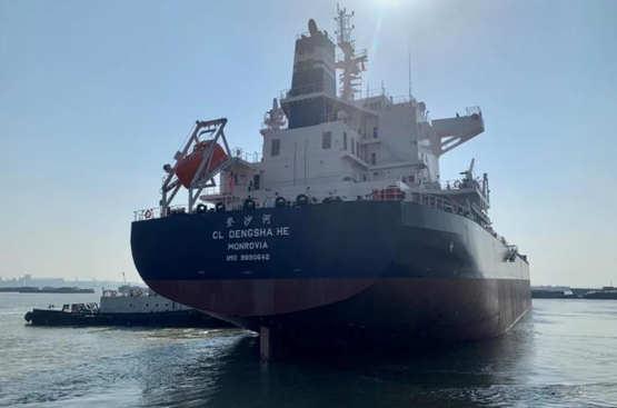 蘇美達船舶兩艘新船順利交付