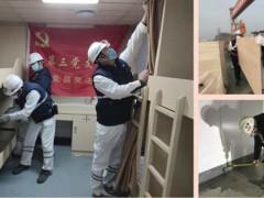 威海金陵黨員助力推進渤海自立號內裝工程