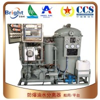 YWC-2.0船用油水分离器 防爆型 工业码头可用