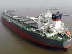韩通船舶顺利交付一艘208000吨散货轮