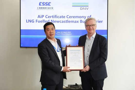 上船院21万吨LNG双燃料散货船(薄膜舱方案)获得DNV AiP证书