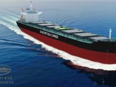 上船院:第四代海豚82K散货船蓄势待发
