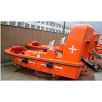 4.5米玻璃钢救助艇-北海救生