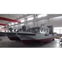9米钢质测量船-北海救生