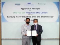 三星重工获3艘18万立方米液化天然气(LNG)船建造合同