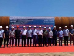 黄埔文冲文船重工首个海外风电钢结构项目完工交付