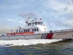"""亚光科技为福建海事局建造沿海30米巡逻艇""""海巡08616""""顺利下水"""