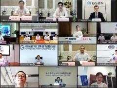 GSBN与中国八家港口集团和港航公司签署合作意向书