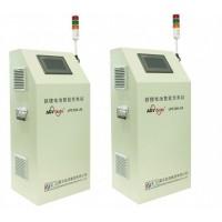 霍克充电站侧充机构LPC120-24 逻辑控制器