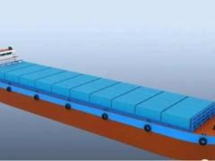 中船广西北部湾设计获82米LNG动力集散两用船送审设计合同