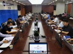 武汉长江船舶设计院三峡500kw级氢燃料动力船通过方案审查