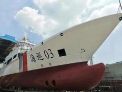 海南自贸港最大吨位行政执法船下水